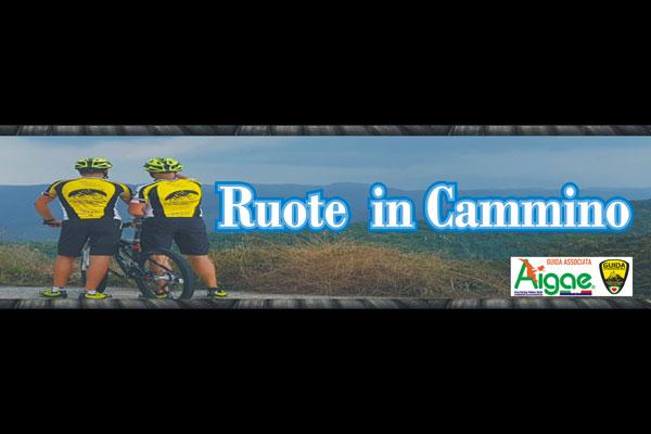 ESCURSIONE IN E-BIKE TRA I COLORI D'AUTUNNO PARCO NAT.REG. MONTI SIMBRUINI -GIOVEDI' 15  NOVEMBRE-